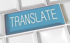 Az angol fordítás egyszerűen elérhető